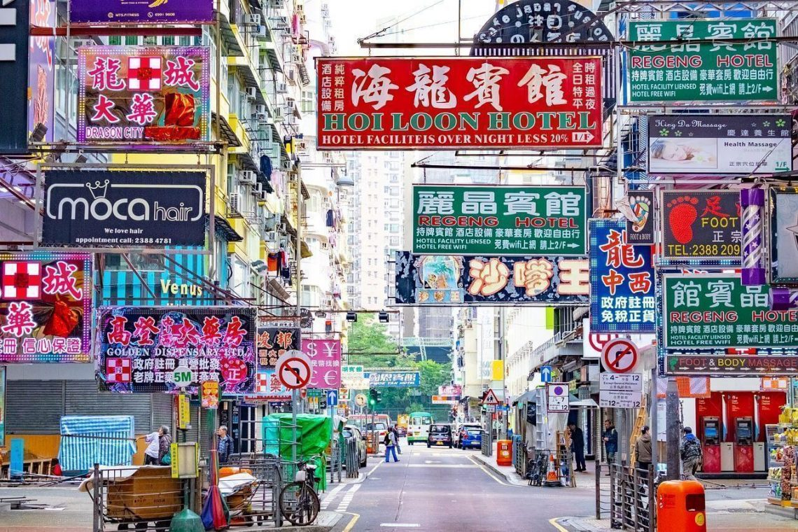 Street Lane in Hong Kong