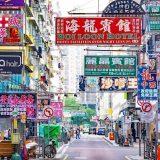 Street Lane in Hong Kong